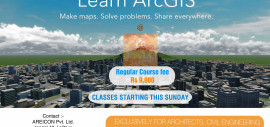 ArcGis Training Classes at ArEiCon Education Foundation